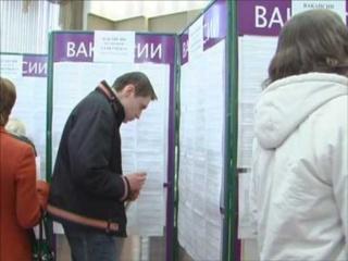 Центры занятости Сокольского