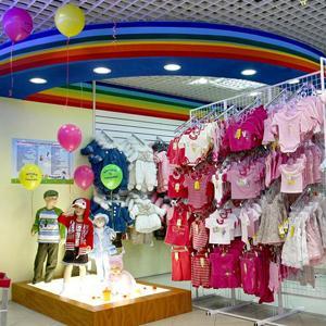 Детские магазины Сокольского