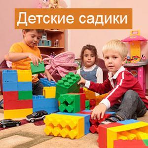Детские сады Сокольского
