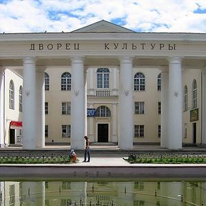 Дворцы и дома культуры Сокольского