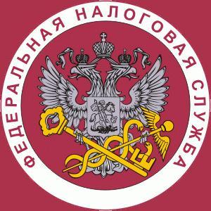 Налоговые инспекции, службы Сокольского
