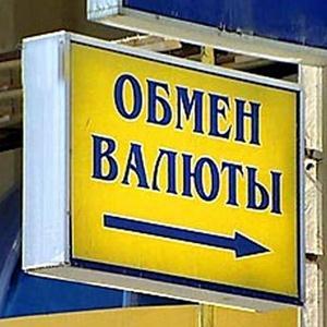 Обмен валют Сокольского