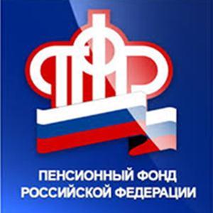 Пенсионные фонды Сокольского