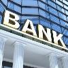 Банки в Сокольском