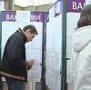 Центры занятости в Сокольском