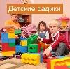 Детские сады в Сокольском