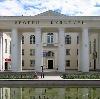 Дворцы и дома культуры в Сокольском
