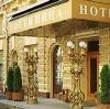 Гостиницы в Сокольском