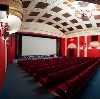 Кинотеатры в Сокольском
