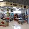 Книжные магазины в Сокольском