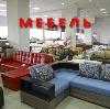 Магазины мебели в Сокольском