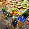 Магазины продуктов в Сокольском