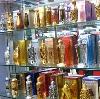 Парфюмерные магазины в Сокольском