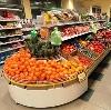 Супермаркеты в Сокольском