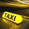 Такси в Сокольском