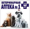 Ветеринарные аптеки в Сокольском