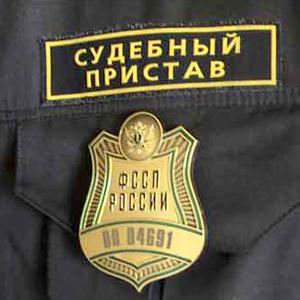 Судебные приставы Сокольского