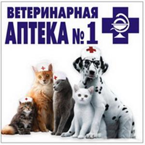 Ветеринарные аптеки Сокольского